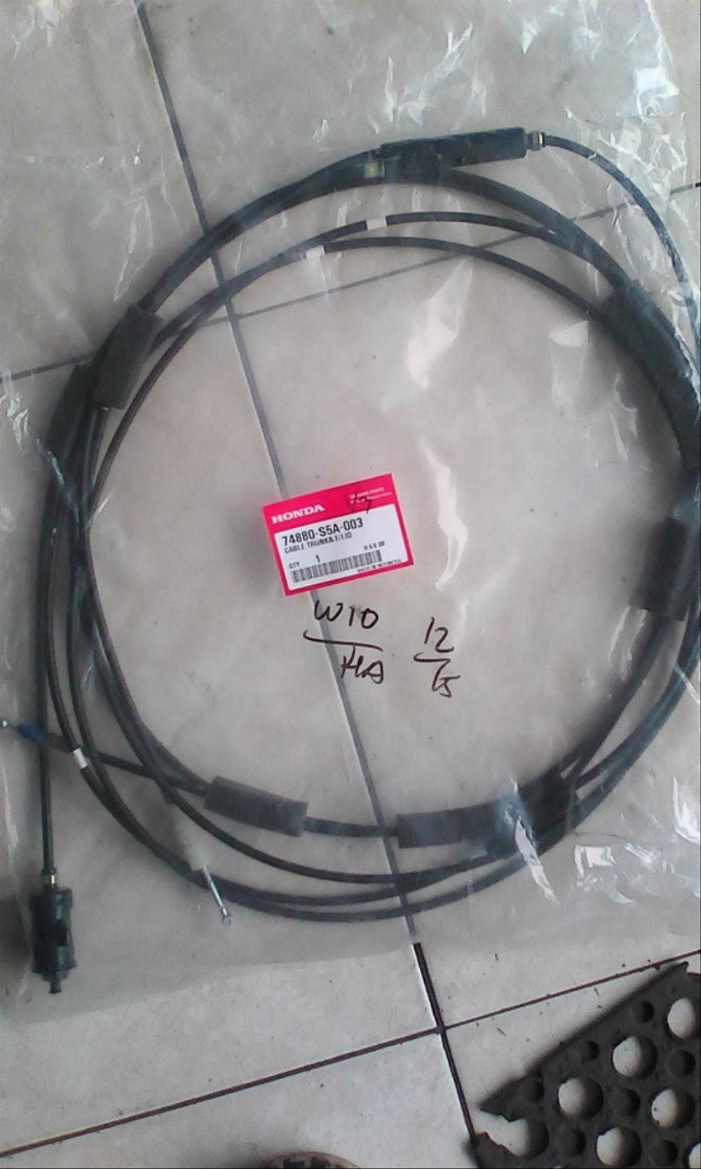 tarikan kabel