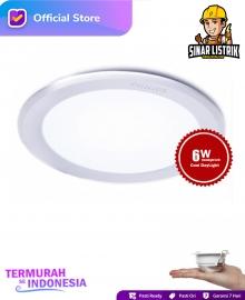 Lampu Philips Downlight