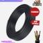 Kabel NYY Isi 4X6 mm2 Jembo C-017H-SN-LK