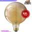 Lampu Philips Vintage