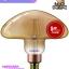 Vintage LED Mushroom