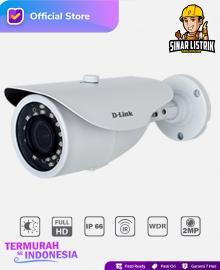 CCTV D-Link 2MP