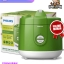 Rice Cooker 2L
