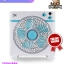 Cosmos Box Fan 12-BFE