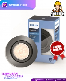 Philips Donegal Round Silver
