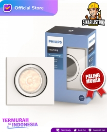 Philips Donegal Square White