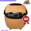 Rice Cooker Yong Ma SMC 2117