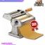 Mesin Pasta Meker Vipoo 151