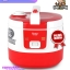Rice Cooker Cosmos 6288R