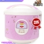 Rice Cooker Cosmos 3301