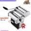 Mesin Pasta Yundai PM-150