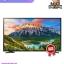 Samsung TV LED UA43N5001