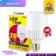 Pioline LED 20